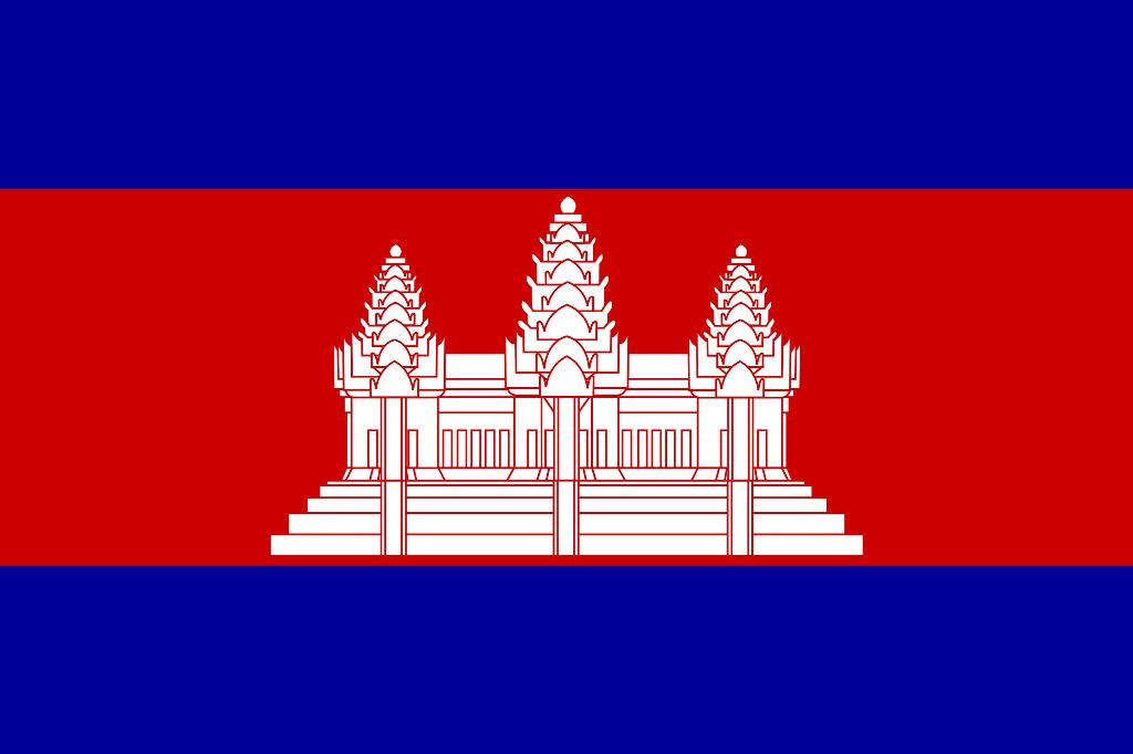 Auspicious Flags Colouring Nations Of Cambodia