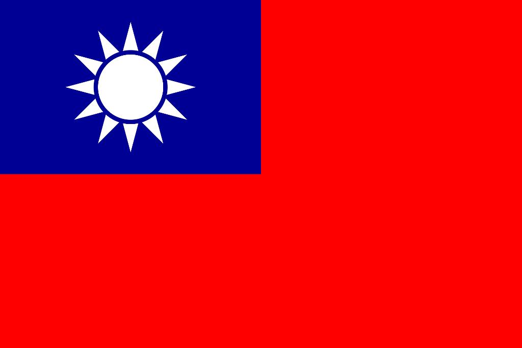 Splendid Coloring Flag Of Taiwan Zimbabwe Flags Coloring Page